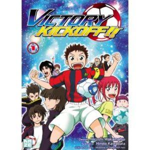 [Manga] Victory Kickoff!!