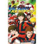 Victory Kickoff !!, Tome 3